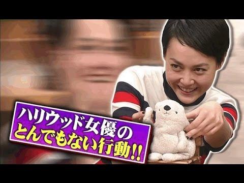菊地凛子『別の男を溺愛』意外ちゃぁ意外…