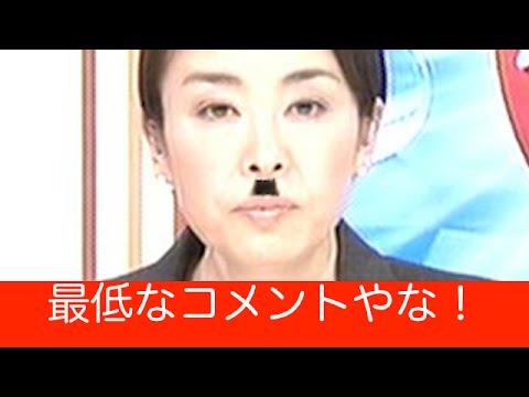 安藤優子『切なすぎません?』切ないのは大沢樹生やろ!変な考え方に笑えるw
