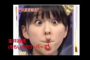 【放送事故】衝撃!芸能人の変顔 顔面崩壊コレクション【吹いたら負け】