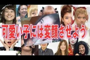 かわいい変顔、美少女変顔画像,芸能人 変顔,かわいい変顔 やり方,わずかな角度で不細工に写る自撮り棒がなぜ流行る?さっぱりわからん。きゃりーぱみゅぱみゅ、大島優子、能年玲奈、日本エレキテル連合、ローラ