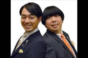 有名人を、漢字3文字○○○で表すと?バナナマンの面白トーク!