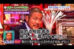 ローラが悩める芸能人にアドバイス 【プロレスラー】編