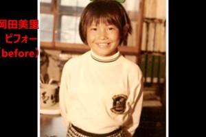 【夜露死苦】芸能人や元ヤンキー・元ギャル・現アイドル大島優子面白、ビフォーアフター画像集