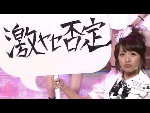 AKB48・高橋みなみ『激痩せ!栄養失調?』自慢することではないw