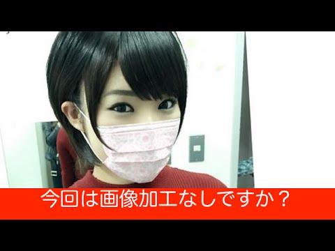 ざわちん・モノマネメイクNMB48山本彩激似!今回は画像加工なしですか?