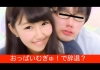 欅坂46・原田まゆ★おっぱいむぎゅ画像流出は、淫行教師のリベンジポルノ?